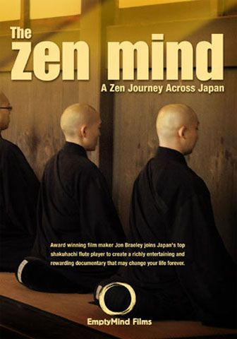 Image: The-Zen-Mind-Cover.jpg