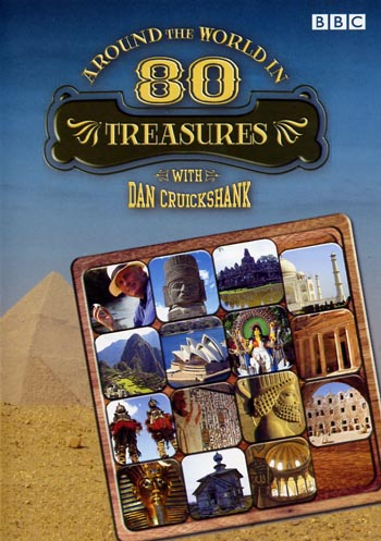 Image: Around-the-World-in-80-Treasures-Cover.jpg