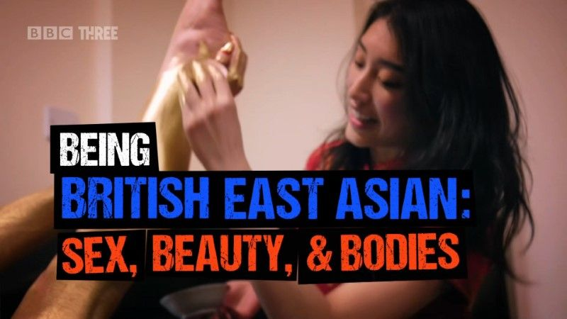 Image: Being-British-East-Asian-Cover.jpg