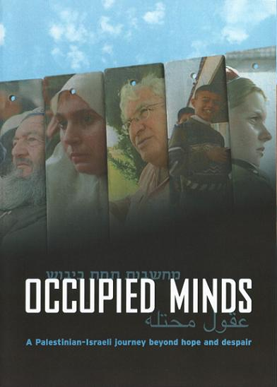 Image: Occupied-Minds-Cover.jpg