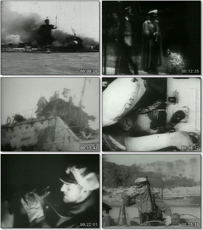 Image: U-Boats-at-War-Screen0.jpg