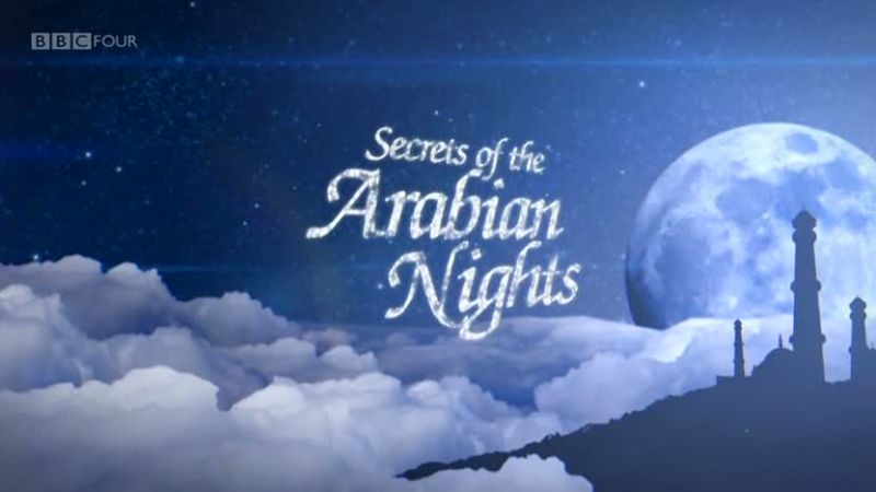 Image: Secrets-of-the-Arabian-Nights-Cover.jpg