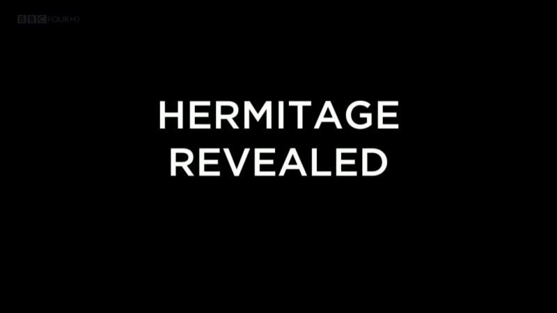 Image: Hermitage-Revealed-Cover.jpg