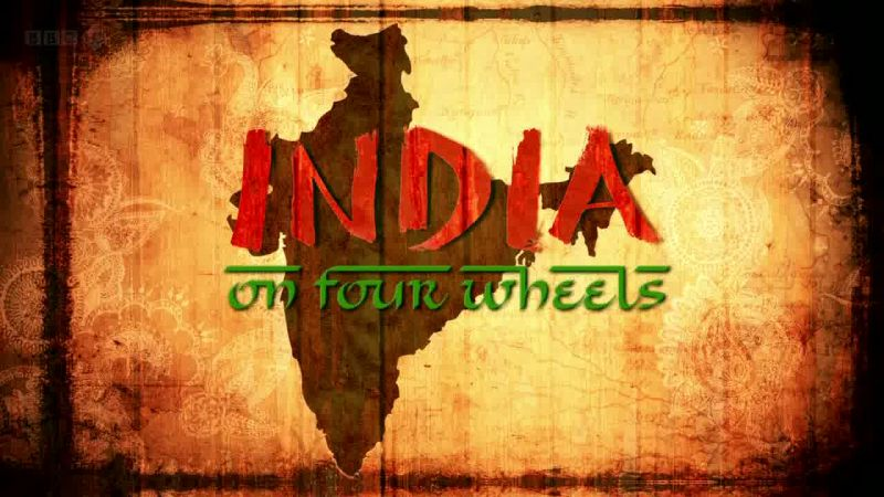 Image: India-on-Four-Wheels-Cover.jpg