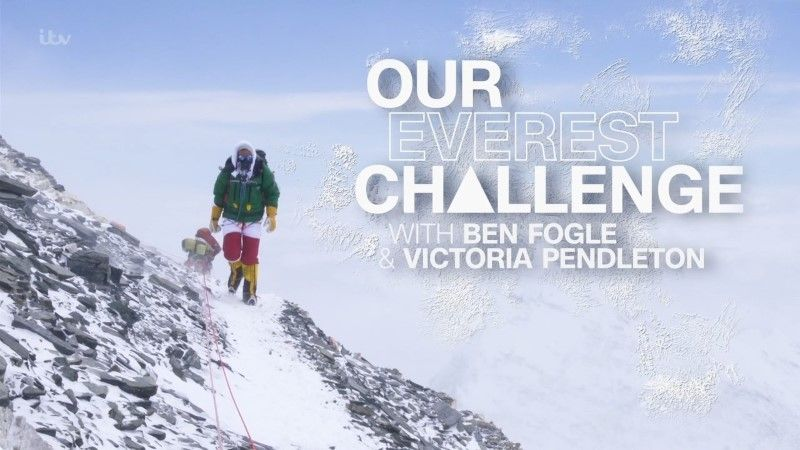 Image: Our-Everest-Challenge-Cover.jpg