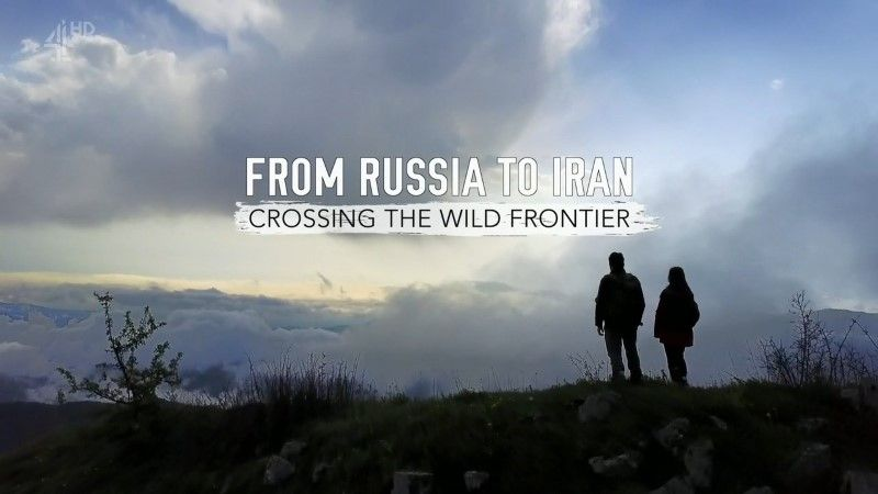 Image: From-Russia-to-Iran-Crossing-the-Wild-Frontier-Cover.jpg