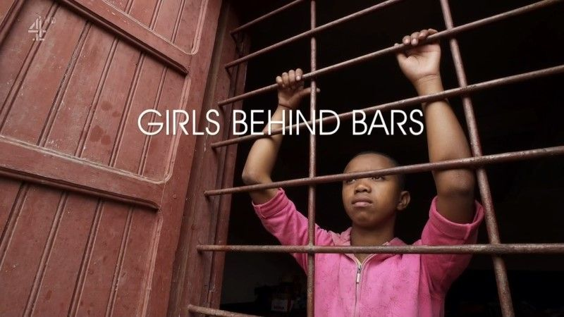 Image: Girls-Behind-Bars-Cover.jpg