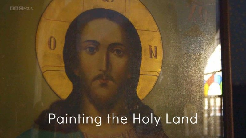 Image: Painting-the-Holy-Land-Cover.jpg