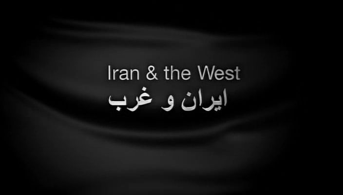 Image: Iran-and-the-West-Cover.jpg