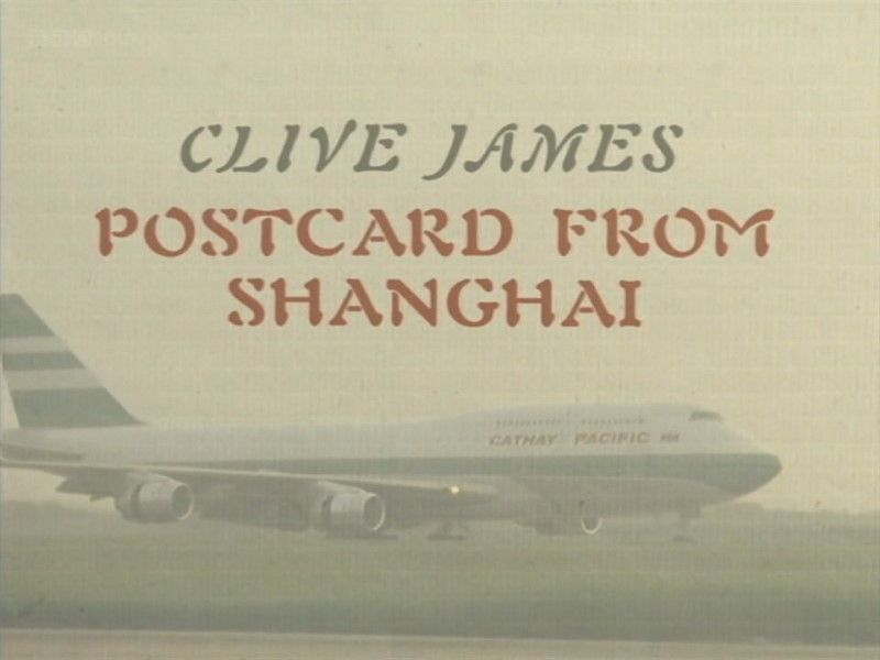Image: Postcard-from-Shanghai-Cover.jpg