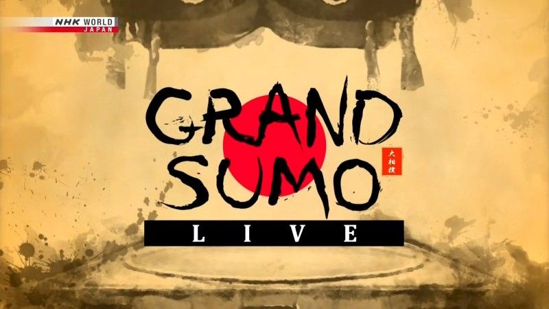 Image: Grand-Sumo-Live-January-2020-Cover.jpg