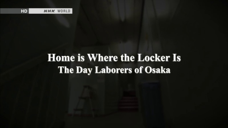 Image: Home-is-Where-the-Locker-is-Cover.jpg