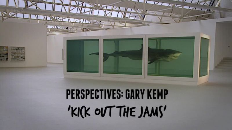 Image: Kick-Out-the-Jams-Cover.jpg