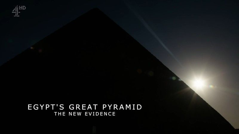 Image: Egypt-s-Great-Pyramid-The-New-Evidence-Cover.jpg