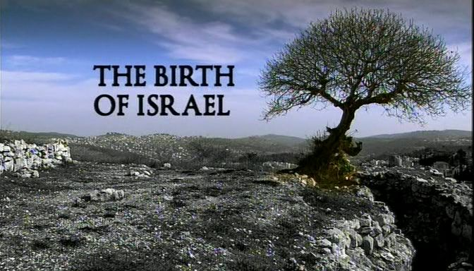 Image: The-Birth-of-Israel-Cover.jpg