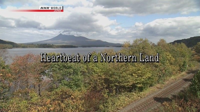 Image: Train-Cruise-Heartbeat-of-a-Northern-Land-Cover.jpg