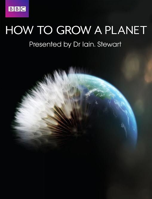 Image: How-to-Grow-a-Planet-Cover.jpg