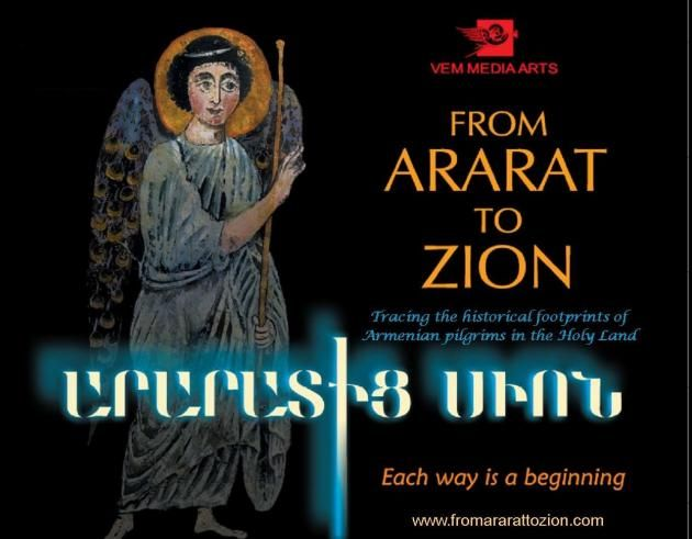 Image: From-Ararat-to-Zion-Cover.jpg