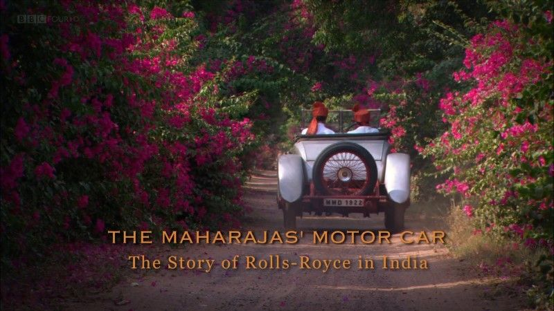 Image: The-Maharajas-Motor-Car-Cover.jpg