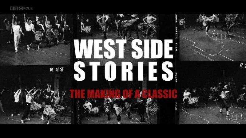Image: West-Side-Stories-The-Making-of-a-Classic-Cover.jpg