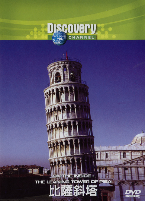Image: On-the-Inside-The-Leaning-Tower-of-Pisa-Cover.jpg