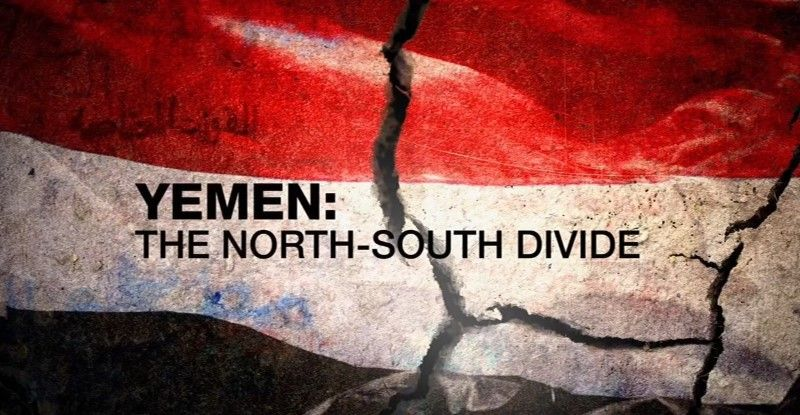 Image: Yemen-The-North-South-Divide-Cover.jpg