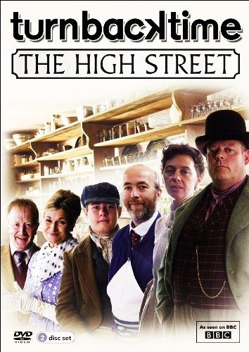 Image: The-High-Street-Cover.jpg