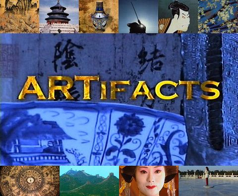 Image: Artifacts-Cover.jpg