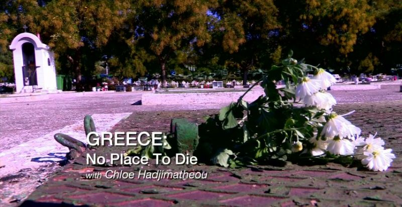Image: Greece-No-Place-to-Die-Cover.jpg