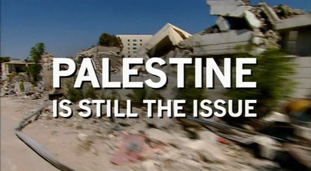 Image:Palestine_Is_Still_The_Issue_Cover.jpg