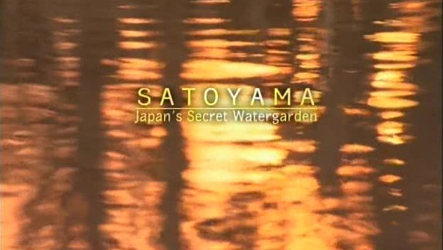 Image:Satoyama-_Japan's_Secret_Watergarden_Cover.jpg