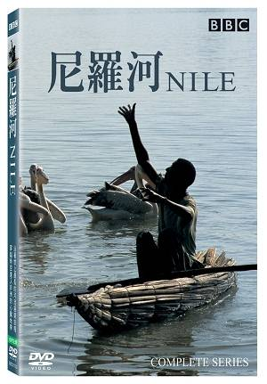 Image: Nile-BBC--Cover.jpg