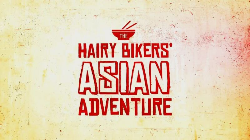 Image: The-Hairy-Bikers-Asian-Adventure-Cover.jpg