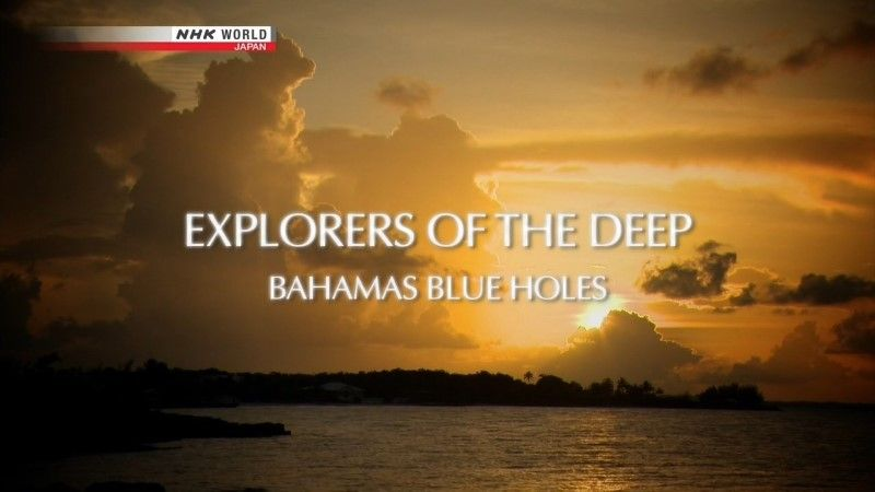 Image: Explorers-of-the-Deep-Bahamas-Blue-Holes-Cover.jpg