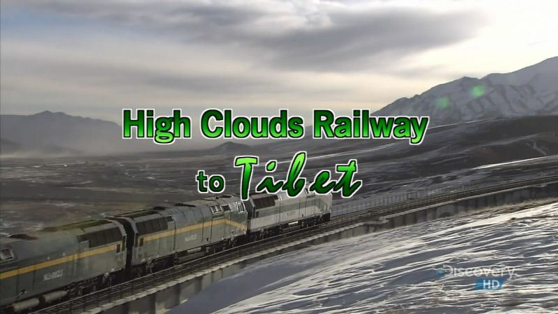 Image: High-Clouds-Railway-to-Tibet-Cover.jpg