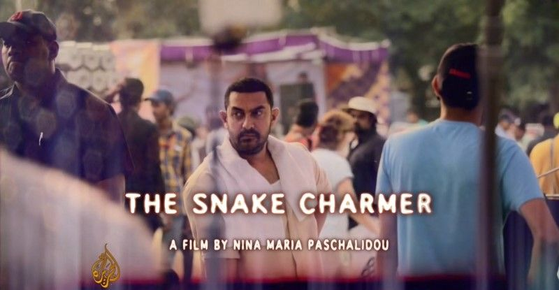 Image: The-Snake-Charmer-Cover.jpg