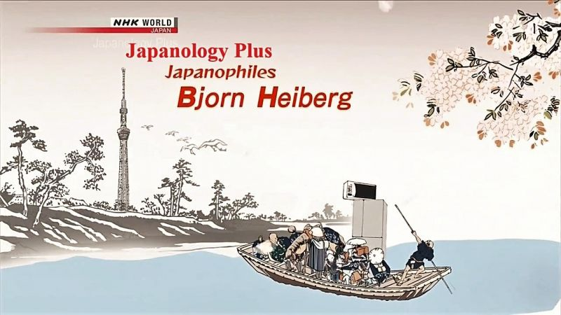 Image: Japanology-Plus-Japanophiles-Bjorn-Heiberg-Cover.jpg