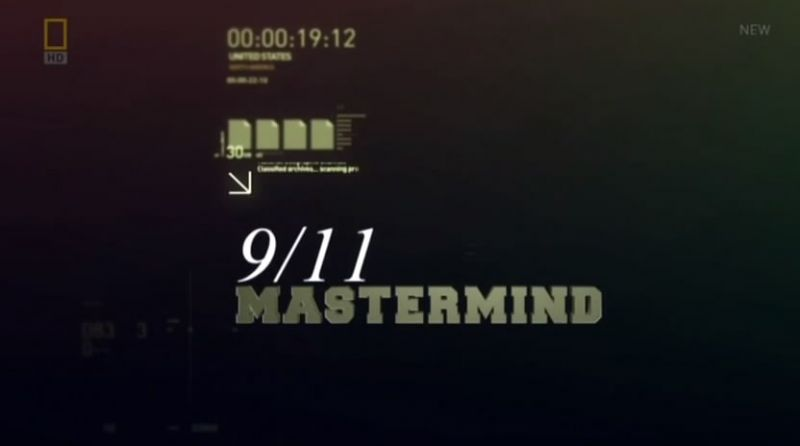 Image: The-9-11-Mastermind-Cover.jpg