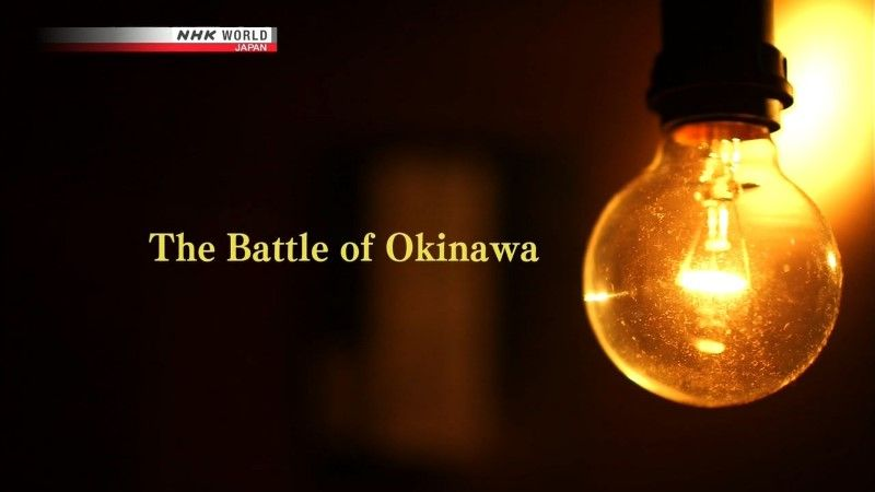 Image: The-Battle-of-Okinawa-Cover.jpg