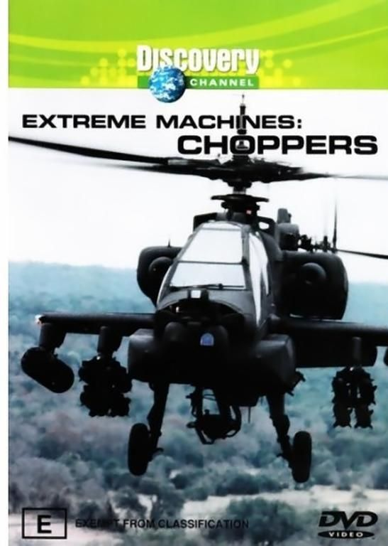 Image: Choppers-Cover.jpg