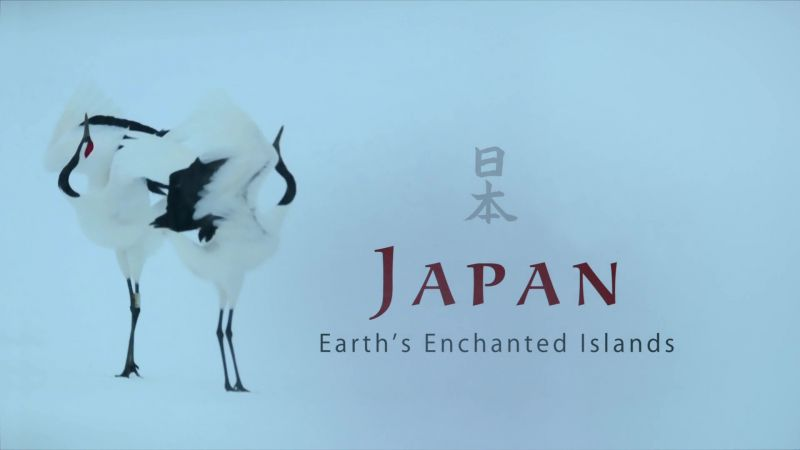 Image: Japan-Earth-s-Enchanted-Island-Cover.jpg