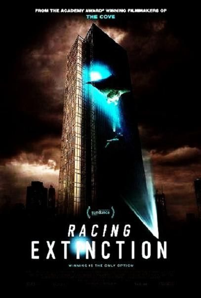 Image: Racing-Extinction-Cover.jpg
