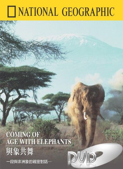 Image: Coming-of-Age-with-Elephants-Cover.jpg