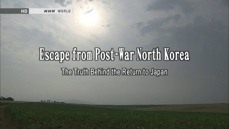 Image: Escape-from-Post-War-North-Korea-Cover.jpg
