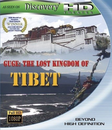 Image: Guge.-The-Lost-Kingdom-of-Tibet-Cover.jpg
