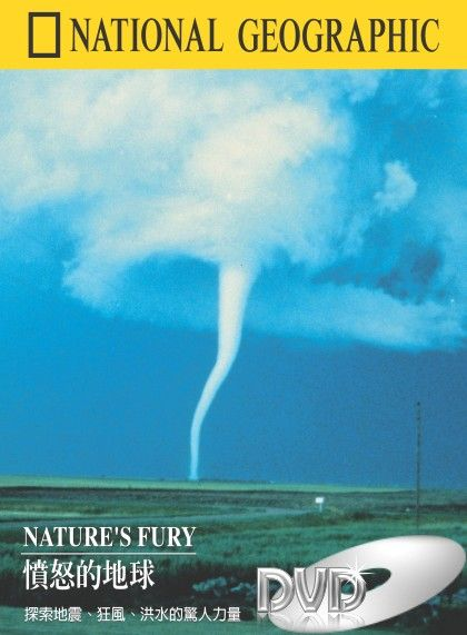 Image: Nature-s-Fury-Cover.jpg