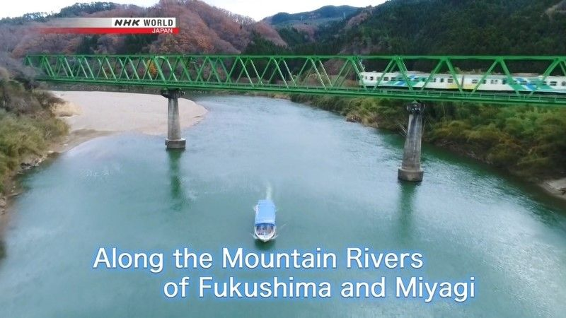 Image: Train-Cruise-Along-the-Mountain-Rivers-of-Fukushima-and-Miyagi-Cover.jpg