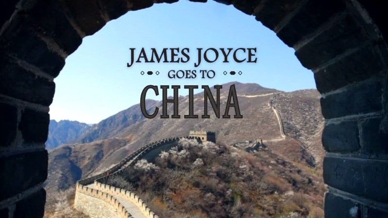 Image: James-Joyce-Goes-to-China-Cover.jpg