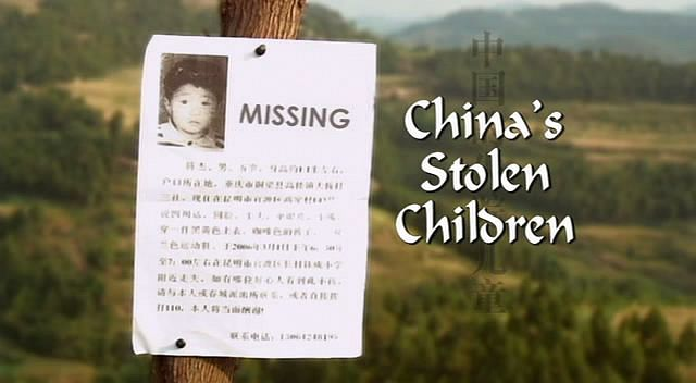 Image: China-s-Stolen-Children-Cover.jpg