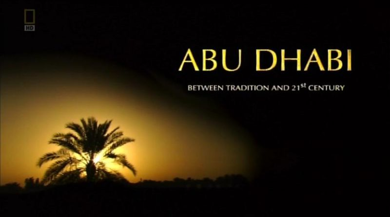Image: Abu-Dhabi-Between-Tradition-and-21st-Century-Cover.jpg